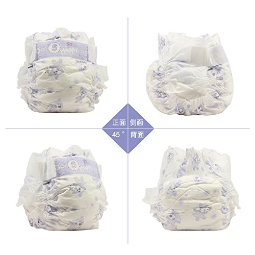 Bella Baby Happy Windeln Größe 5  Junior 12-25 kg Big Pack, 4er Pack (4 x 58 Windeln) - 4